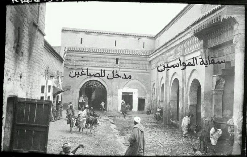 صور مراكش …المدينة العتيقة