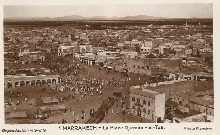 المدخل الطبوغرافي لمدينة مراكش الإسلامية الوسيطة3/1
