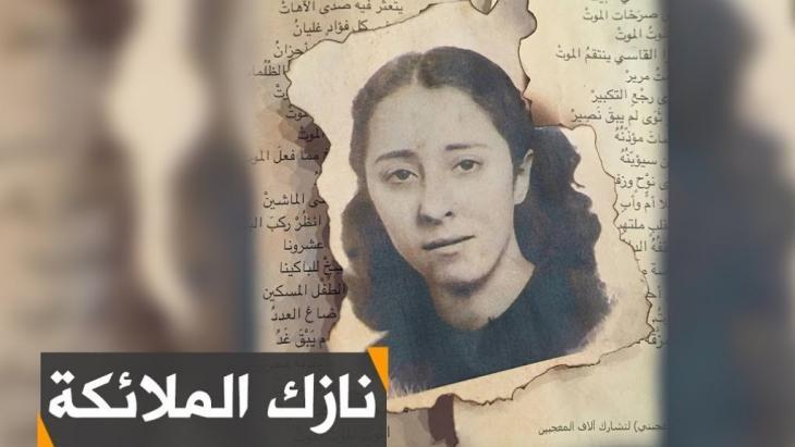 لماذا لم تلتفت الرواية العربية إلى الأوبئة؟